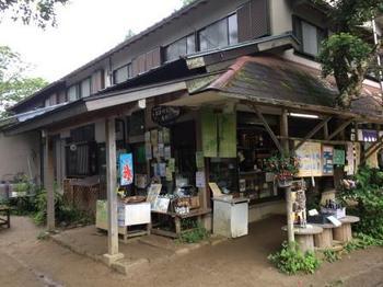茶店.jpg