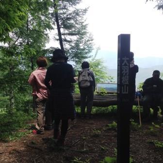 大羽山2.jpg