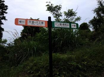 標識.JPG
